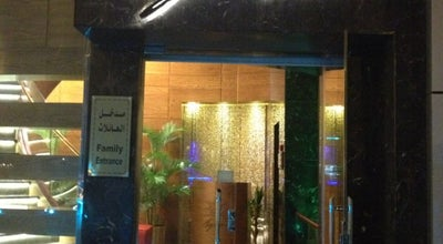 Photo of Diner Agave Restaruant & Cafe | مطعم و كافيه اغاڤي at Tahlia St., Jeddah 21414, Saudi Arabia