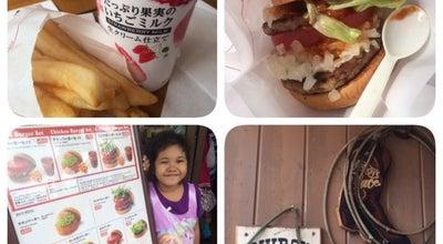 Photo of Burger Joint Mos burger at Kawaguchiko, Japan