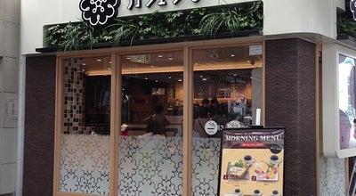 Photo of Coffee Shop カフェタマ at 大宮区吉敷町4-57-3, さいたま市 330-0843, Japan