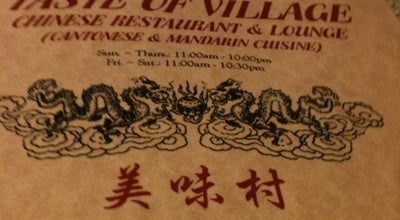 Photo of Chinese Restaurant Taste of Village at 302 E Historic Columbia River Hwy, Troutdale, OR 97060, United States