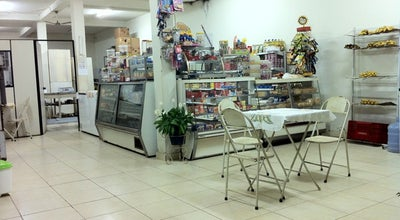 Photo of Bakery Padaria Big Brown at Rua Oswaldo Campos Do Amaral, Brazil