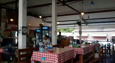 Photo of Asian Restaurant ร้านร่มไม้ at ทับมา 21000, Thailand