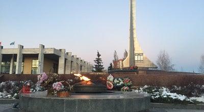 Photo of Historic Site Вечный Огонь at Цпкио, Мытищи, Russia