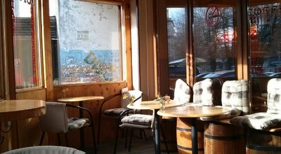 Photo of Coffee Shop Julius Meinl at Вул. Володимира Вернадського, 3, Днепропетровск, Ukraine