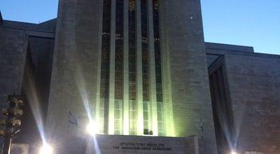 Photo of Synagogue The Great Synagogue at Israel