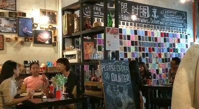 Photo of Coffee Shop 八号咖啡洞 Café de Eight at No.8, Jalan Koo Chong Kong, Ipoh 30000, Malaysia