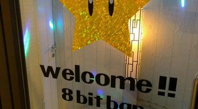 Photo of Bar 8bit bar at 中区三川町4-12, 広島市 730-0029, Japan