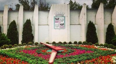 Photo of Monument / Landmark Цветочные часы at Красная Ул., Краснодар, Russia