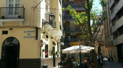 Photo of Mediterranean Restaurant Taberna El Poema at Calle Alonso De Burgos, 2, Córdoba, Andalucía 14008, Spain