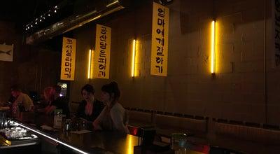 Photo of Korean Restaurant Gaja Restaurant &  Bar at 491 Flat Shoals Ave Se, Atlanta, GA 30316, United States