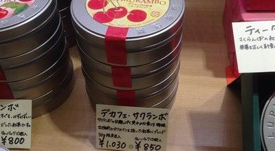 Photo of Tea Room LUPICIA イクスピアリ店 at 舞浜1-4, 浦安市, Japan