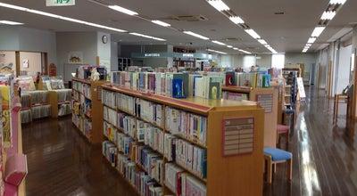 Photo of Library 沼田市立図書館 at 西倉内町821-1, 沼田市 378-0042, Japan