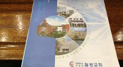 Photo of Church 월광교회 at 광주광역시 502-843, South Korea