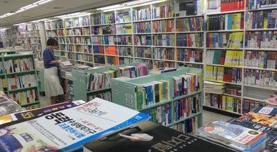 Photo of Bookstore 충장서림 at 동구 충장로 93-5, 광주광역시 501-022, South Korea