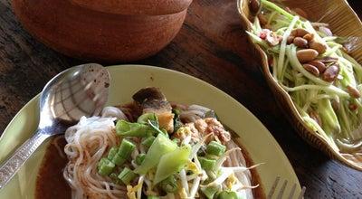 Photo of Asian Restaurant บ้านฮอซอน at 4815 ถ.มุขมนตรี, Mueang Nakhon Ratchasima 30000, Thailand