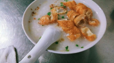 Photo of Food Truck 20th Street Congee at Myanmar
