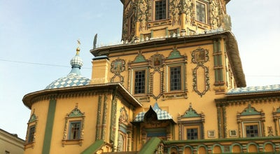 Photo of Church Петропавловский собор at Ул. Мусы Джалиля, 21, Казань 420111, Russia