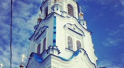 Photo of Church Знаменский Кафедральный Собор at Семакова, 13, Тюмень, Russia