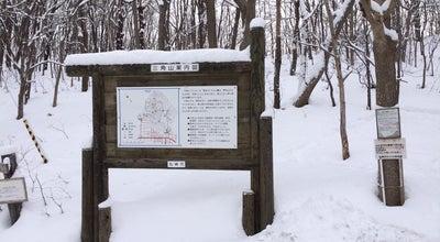 Photo of Trail 三角山山の手登山口 at 西区山の手, 札幌市, Japan