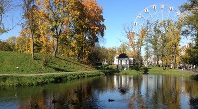 Photo of Park ПКиО «Юность» at Ул. Тельмана, 3, Калининград 236000, Russia
