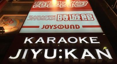 Photo of Karaoke Bar カラオケ時遊館 一関駅前店 at 大町1-2, 一関市, Japan