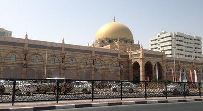 Photo of History Museum Sharjah Museum of Islamic Civilization at Al Majarrah, Corniche Street, Sharjah, United Arab Emirates