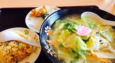 Photo of Chinese Restaurant 餃子の王将 播磨町店 at 東野添2-21-12 675-0159, Japan