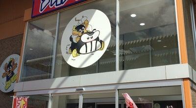 Photo of Arcade ディノスパーク南福島店 at Japan