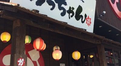 Photo of Japanese Restaurant 本場広島お好み焼きかっちゃん at 南中央1丁目76-1, 福島市, Japan