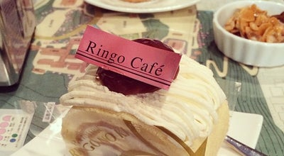 Photo of Cafe Ringo Café at 海岸通り4-9, 塩釜市, Japan