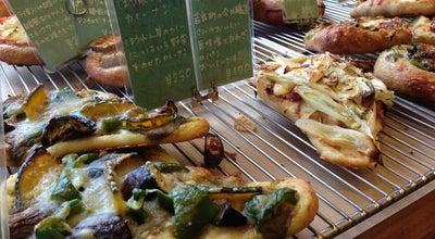 Photo of Bakery しあわせをはこぶパン at 百石町1-6-4, 安城市 446-0044, Japan