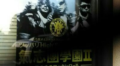 Photo of Bookstore ブックス アイ・オー at 岡本町2-41, 高山市 506-0054, Japan