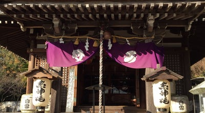 Photo of Temple 聖天宮 西江寺 at 箕面2-5-27, 箕面市 562-0001, Japan