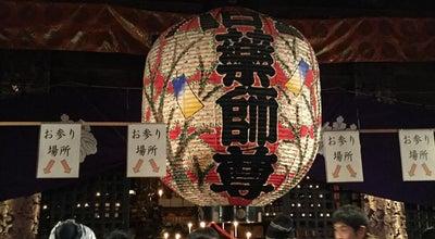Photo of Historic Site 国分寺史跡公園 at 国分寺, 上田市, Japan