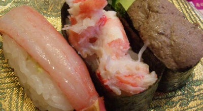 Photo of Sushi Restaurant 平禄寿司 山形東根店 at さくらんぼ駅前3丁目8番3号, 東根市, Japan