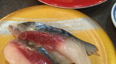 Photo of Sushi Restaurant とっぴー江別店 at 野幌町2-3, 江別市 069-0813, Japan
