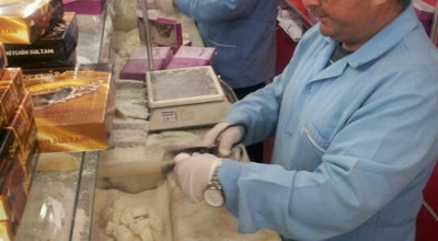 Photo of Candy Store Öztaylan Yayla Şekerleme at Umurbey Mh. Basın Cd., Afyonkarahisar, Turkey