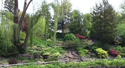 Photo of Park Toronto Botanical Garden at 777 Lawrence Avenue East, Toronto, On M3C 1P2, Canada