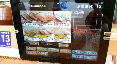 Photo of Sushi Restaurant 大漁丸 みなとさかい店 at 大正町215, 境港市, Japan