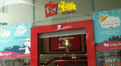 Photo of Theme Park KidZania | كيدزانيا at Mall Of Arabia, Jeddah 21352, Saudi Arabia