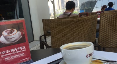 Photo of Coffee Shop Costa Coffee (来福士广场店) at China