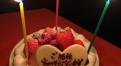 Photo of Bar BARROCCA at 北区曾根崎新地1丁目4-7, 大阪市 530-0002, Japan