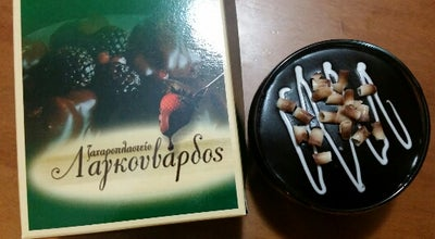 Photo of Dessert Shop Lagouvardos Patisserie at Δρουλίσκου 17, Ρέθυμνο 741 00, Greece