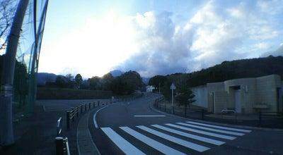 Photo of Baseball Field 別府市民球場 at 大分県別府市鶴見3747, Beppu 874-0840, Japan
