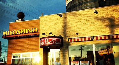 Photo of Dumpling Restaurant みよしの 美園店 at 豊平区美園3条6-2-10, 札幌市 062-0003, Japan