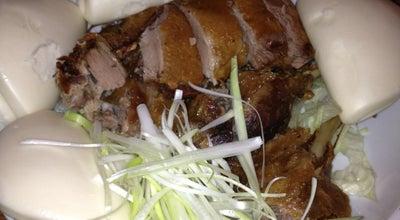 Photo of Chinese Restaurant Howard Wang's China Grill at 1471 E Southlake Blvd, Southlake, TX 76092, United States
