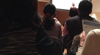 Photo of Music Venue アクトシティ浜松 音楽工房ホール at 中央3-9-1, 浜松市中区 430-7790, Japan