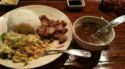 Photo of Japanese Restaurant Tokyo at 2724 Dawson Rd, Albany, GA 31707, United States