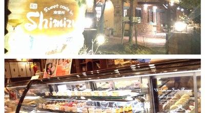 Photo of Dessert Shop 菓匠 Shimizu at 上牧6608, 伊那市 396-0006, Japan