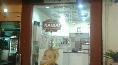 Photo of Donut Shop Nanou Donuts House at Λεωφ. Δεκελείας 74, Νέα Φιλαδέλφεια 143 43, Greece